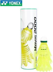 The Complete Guide to Yonex Badminton Shuttlecocks (Synthetic)