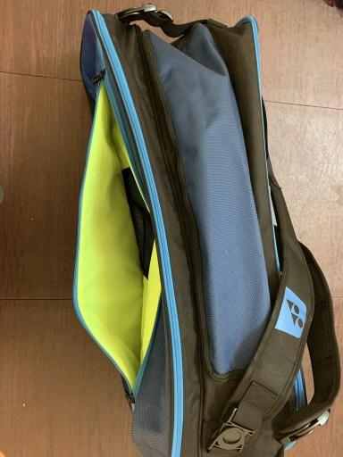 Yonex Pro Racquet Bag (9PCS) - Side Pocket - Bird Eye's View