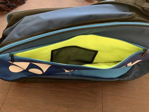 Yonex Pro Racquet Bag (9PCS) - Side Pocket.