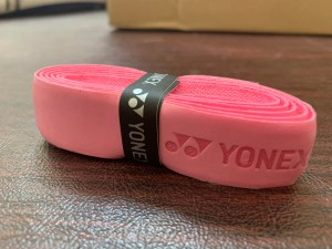 Read more about the article An Honest Review of the Yonex Hi Soft Grap