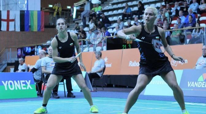 Fotogalerij Yonex Dutch Open 2018 dag 4 #yonexdo @BadmintonNLD
