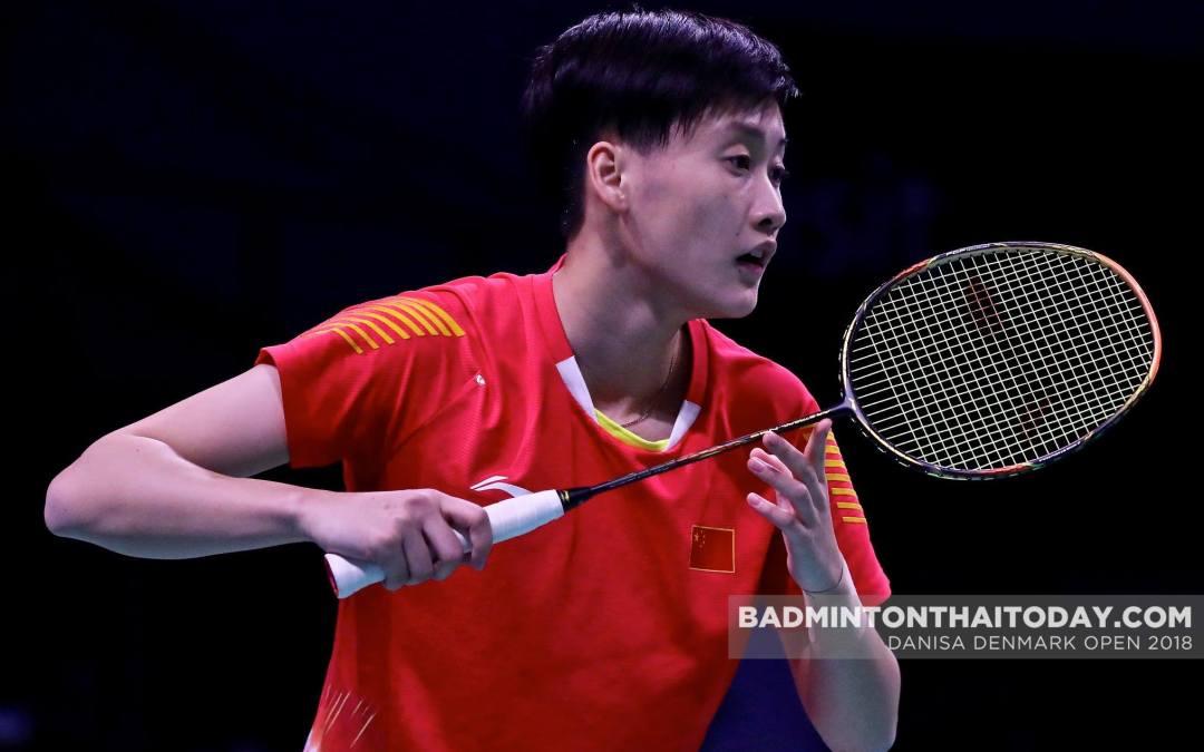 Fuzhou China Open: Seeded singles rule