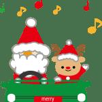 クリスマス商戦 2015のせどり-大阪せどり嵐ブログ-