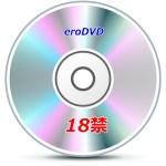 元SKE48!?ライバル少なし・・・即売れアダルトDVD(AV)せどり