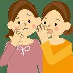 他人の悪口と自分の悪口を言い合う主婦の井戸端会議(タラレバ)