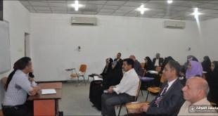 قسم اللغة العربية في كلية التربية الأساسية يُقيم حلقة نقاشية لمناقشة الموضوعات المقدمة من قبل طلبة الدراسات العليا