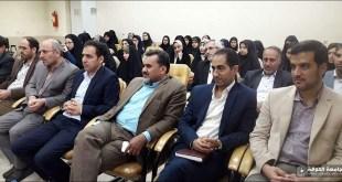 نشاط علمي متميز لعميد كلية التربية الأساسية وعدد من أساتذتها تشهده جامعة أصفهان في جمهورية ايران الإسلامية