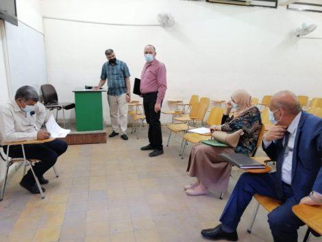 لجنة الاشراف في القاعات الدراسية