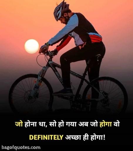 inspirational struggle quotes