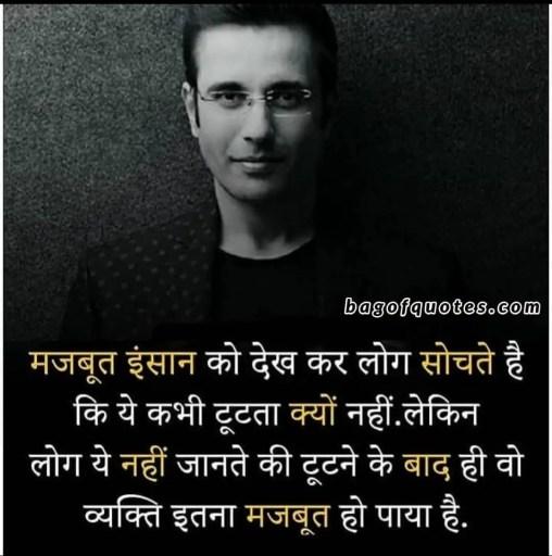 Life Quote no 27