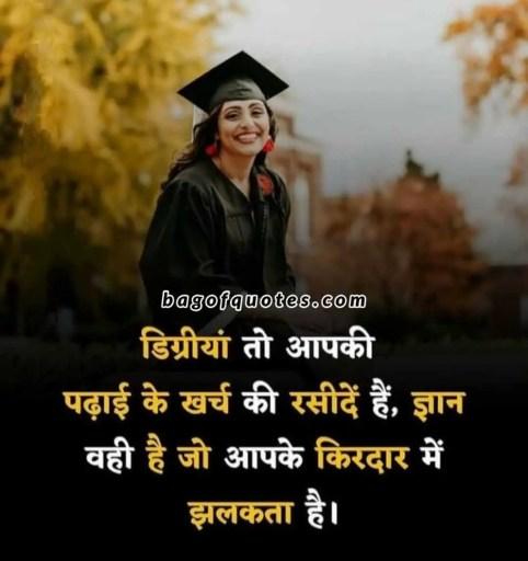 attitude personality quotes in hindi