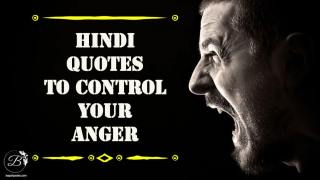 anger quotes images