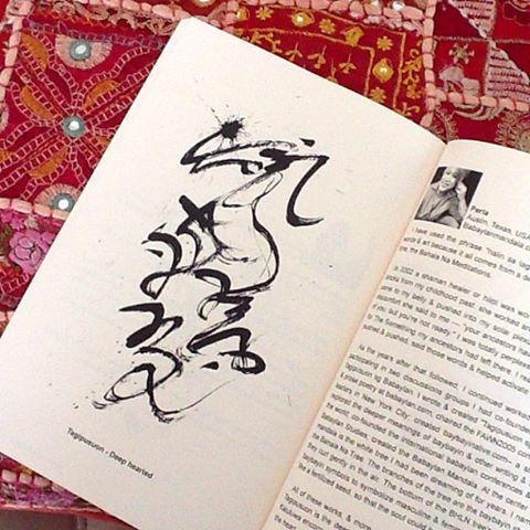 Tagipusuon in baybayin script by Kristian Kabuay