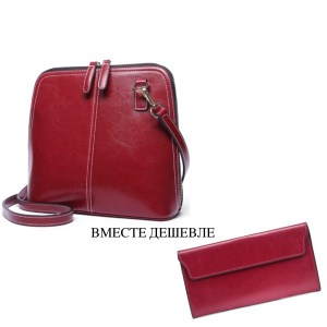 Купить Комплект кожаный: Женская сумка + Кошелек, красный бордовый Esufeir фото цена