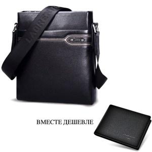 ba958c33894a Комплект: Сумка мужская через плечо черная + Кошелек, натуральная кожа  Laorentou, Elegant