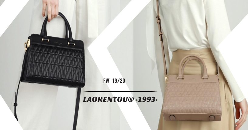 Деловая стеганая женская сумка от LAORENTOU®. Новинка на BAGS TIME!