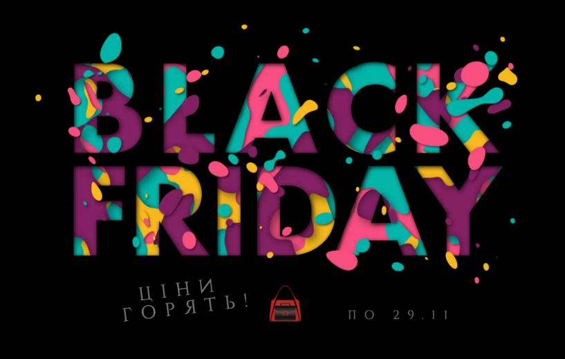 Black Friday — Ціни горять!! Суперзнижки + Безкоштовна доставка в BAGS TIME!