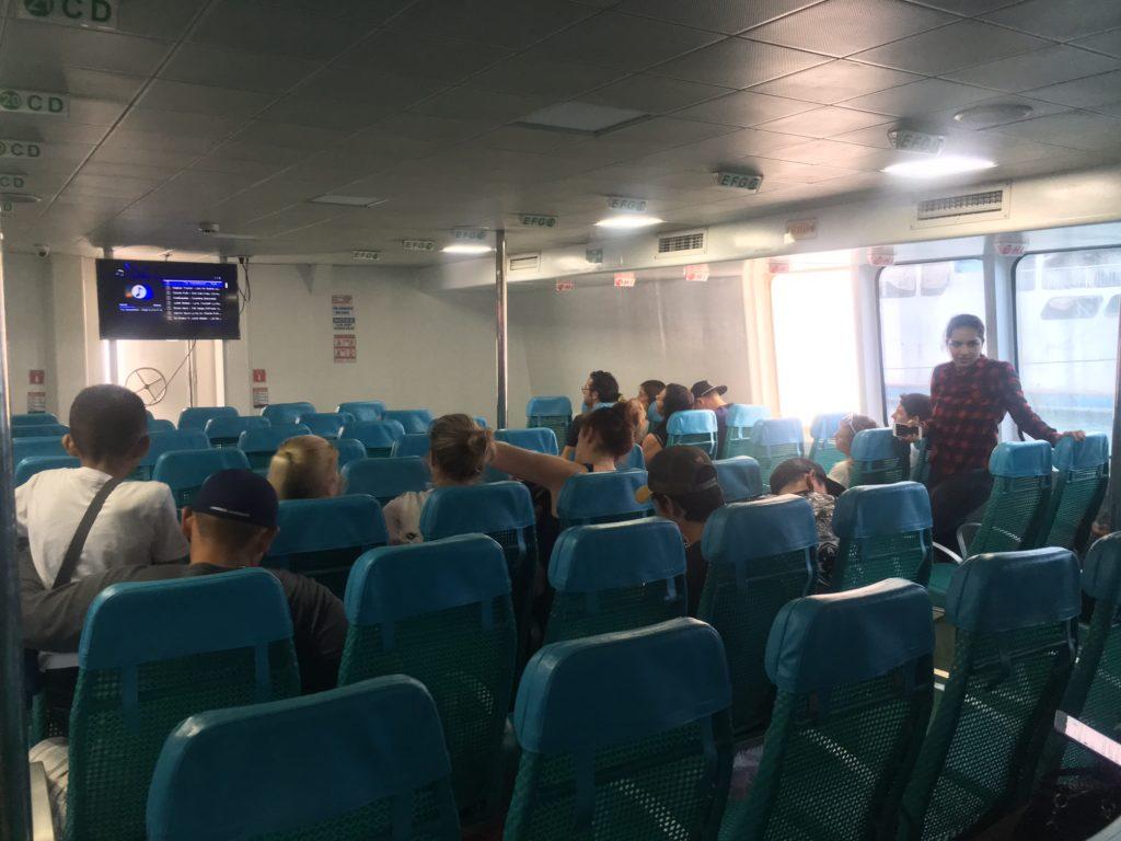ferry bohol filipijnen