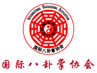 BaGuaZhang.it