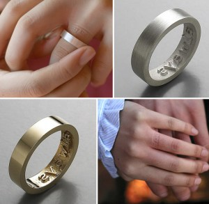 inner-message-ring