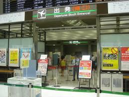 成田空港出発ロビー