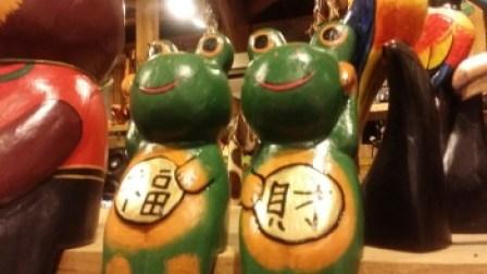 バリ島木彫りアニマル 財運アップ