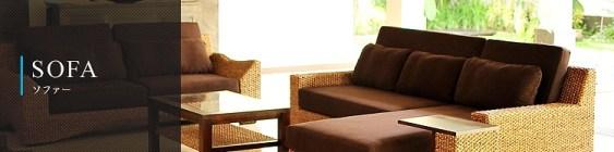 key-sofa