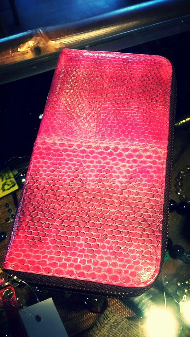 海蛇皮財布