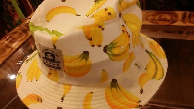 フルーツ柄ハット