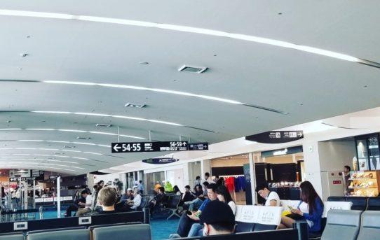 2019-5月バリ島仕入れ 出発~入国編