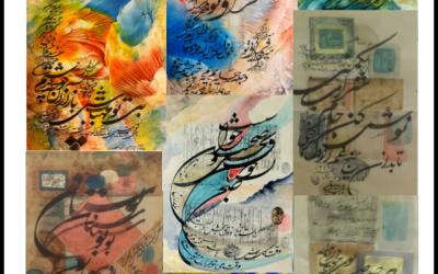 Calligraphy Art Show