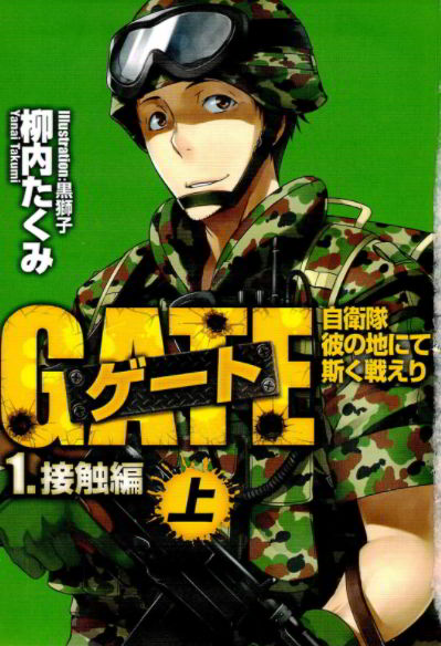 Best Manga Like Overlord