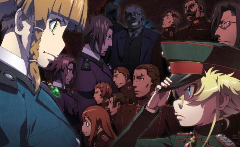 Youjo Senki anime reincarnation
