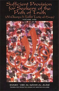 Ghunya lit Talibi: Excerpt on Laylat ul Qadr