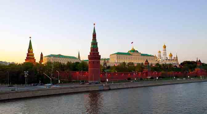 Programa de intercambio cultural de Watar en Rusia durante el Mundial de fútbol