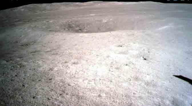 Las primeras imágenes del lado oscuro de la Luna