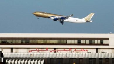Photo of الطيران المدني: وقف جميع الرحلات القادمة والمغادرة مع العراق ولبنان حتى إشعار آخر