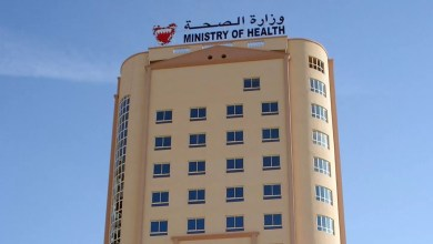 Photo of عاجل | «الصحة»: تسجيل 9 حالات «كورونا» جديدة لـ 7 بحريين وسعوديين اثنين قادمين من إيران ليصل إلى 17 حالة