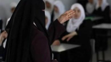 Photo of بعد خدمة أكثر من 10 سنوات.. معلمة بحرينية تدفع ثمن تسرعها وتخسر وظيفتها