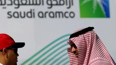 Photo of «أرامكو» السعودية توزع 70.32 مليار ريال كأعلى توزيعات نقدية بالعالم