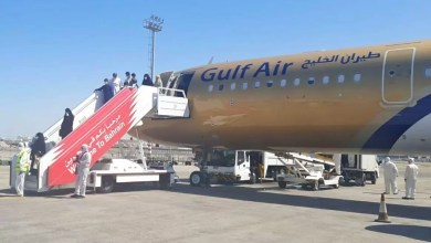"Photo of ""الصحة"": وصول طائرة طيران الخليج القادمة من إيران ضمن خطة الإجلاء"