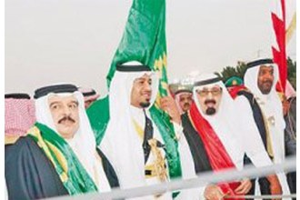 Historical fraternal relations between both leaderships and peoples of the Kingdom of Saudi Arabia and the Kingdom of Bahrain