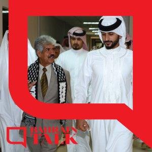 Bahrain-talk-post-sh-nasser-RCO