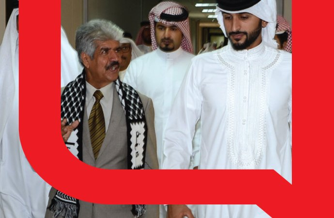 Bahrain exporting the Educational System