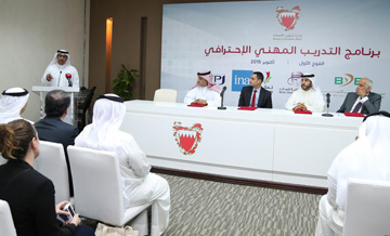 Information minister launches key media training programme