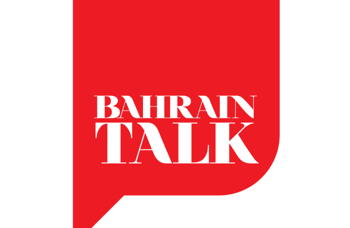 Bahrain-Oman Joint Business Council holds meeting