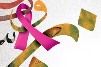 Art exhibition to highlight fighting cancer with faith, hope