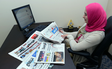 Bahrain Press