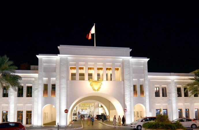 Bab Al Bahrain