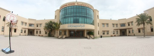 'BAHRAIN NOOR EL AIN' REDEFINES THE SHOPPING EXPERIENCE NATION-WIDE